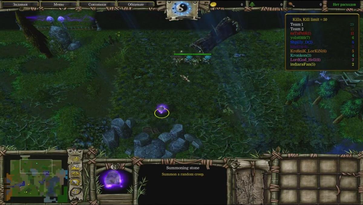 Warcraft 3 patch to play dota
